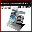 ��NBROS��AppleWatch��iPhone��Ʊ�����֤��륹�����NB-AW001WP
