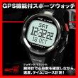 【GEANEE】GPS機能付スポーツウォッチMK-GSW1ジーニー