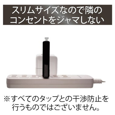 【Groovy】USB急速充電アダプタGM-ACUSB-2A2PグルーピーTIMELYタイムリー