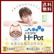 お風呂用水素水生成器水素スパエイチポットH-POTHPOT