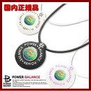 【国内正規品】POWERBALANCE/パワーバランスネックレス【日本語パッケージ】【国内版】日本代表