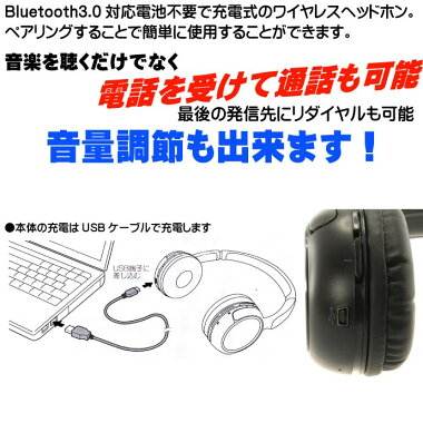 【SMARTBEAT】ワイヤレスヘッドホンスマートビートブラック