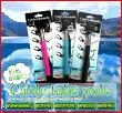 Cabletakepoleスマホ自撮り棒セルフィースティックZ07-5Plus4色