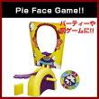 パイフェイスゲームPieFaceGame株式会社Linxおもちゃパーティー
