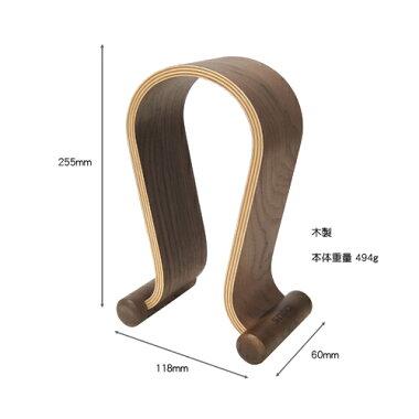 【Timely】WD-HPSTAND-BR優しく美しいラインが自慢の木製ヘッドホンスタンド
