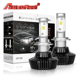 AutofeelH7LEDヘッドライトバルブ新型12-24V6500K4000LM25WLumiledsled商品写真