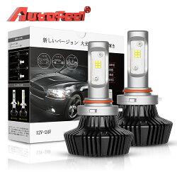 Autofeel9005LEDヘッドライトバルブ新型12-24V6500K4000LM25WLumiledsled商品写真