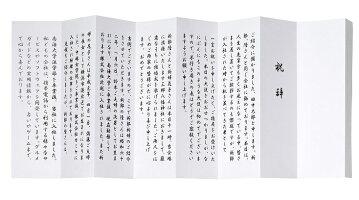 (KC)マルアイインクジェットプリンタ・レーザープリンタ対応式辞用紙A4GP-シシA4