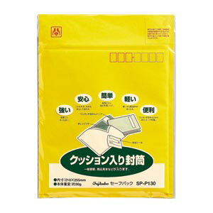 (KC) マルアイ セーフパック 一般書籍サイズ SP-P130