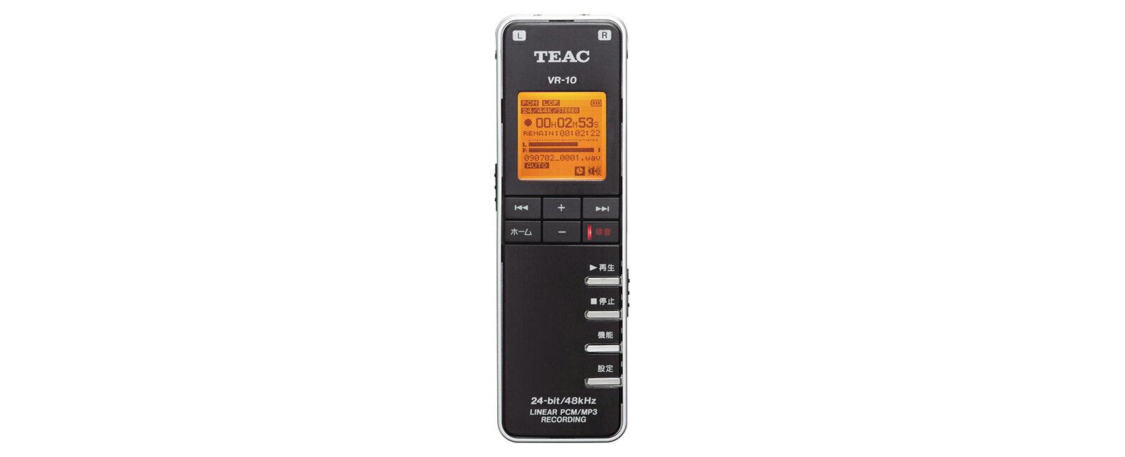 TEAC(ティアック)『ICレコーダー(VR-10)』