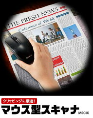 文書のデータ化に便利です!(KC) 【予約品】11月2日発売★ キングジム マウス型スキャナ M...