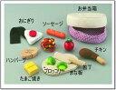 【エドインター】木と布のおもちゃ(手作りおべんとう)/出産祝い/プレゼント/誕生日/男の子/女の子/知育玩具 2