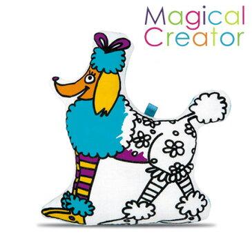 【ヒロコーポレーション】Magical Creatorマジカルクリエーター・クッション(いぬ)キッズ/ぬいぐるみ/人形/プレゼント/誕生日/男の子/女の子/知育玩具/ぬりえ