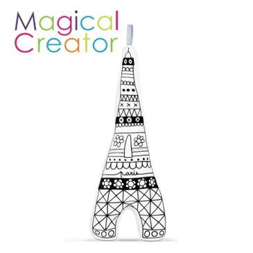 【ヒロコーポレーション】Magical Creatorマジカルクリエーター・クッション(エッフェル塔)キッズ/プレゼント/誕生日/男の子/女の子/知育玩具/ぬりえ