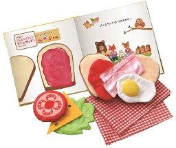 【エドインター】えほんトイっしょ/しょくぱんくんとサンドイッチ出産祝い/プレゼント誕生日/男の子/女の子/知育玩具/パン/食育