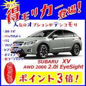 ◇【得モリカー!】【ポイント3倍!】《新車スバルXVAWD20002.0iEyeSight》☆こちらの新車にはSDDナビ・バックカメラ・ETC・フロアマット・ドアバイザー・ボディコーティング・窓ガラスコーティングが標準装備されてます!