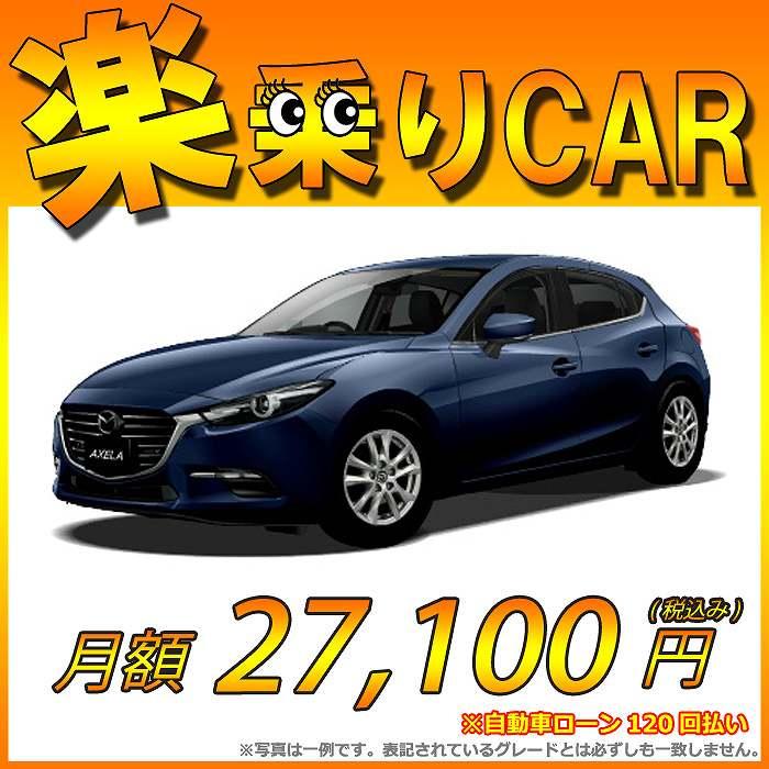 アクセラ, アクセラ スポーツ 282.9 27,100 CAR 2WD 1500 15XD PROACTIVE 6EC-AT
