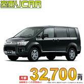 ☆月額32,700円楽乗りCAR新車ミツビシデリカD54WD2400M-Limitedpackage8人乗りガソリン車