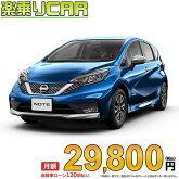 ☆月額29,800円楽乗りCAR新車ニッサンノート4WD1200e-POWERAUTECHFOUR