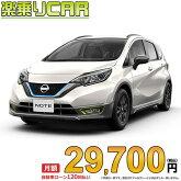 ☆月額29,700円楽乗りCAR新車ニッサンノート4WD1200e-POWERXFOURシーギア