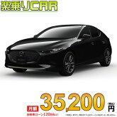 ☆月額29,400円楽乗りCAR新車マツダMAZDA3ハッチバック2WD200020SPROACTIVE