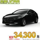 ☆月額30,600円楽乗りCAR新車マツダMAZDA3ハッチバック2WD200020SPROACTIVETouringSelection