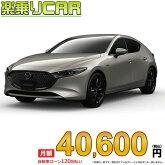 ☆月額32,000円楽乗りCAR新車マツダMAZDA3ハッチバック2WD200020SBurgundySelection