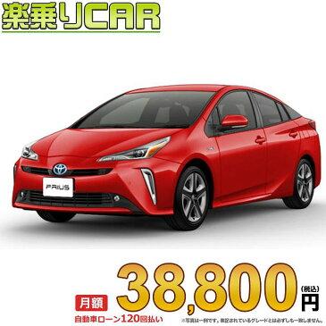 ☆月額 38,800円 楽乗りCAR 新車 トヨタ プリウス 4WD 1800 A プレミアム ツーリングセレクション