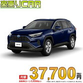 ☆月額37,700円楽乗りCAR新車トヨタRAV42WD2500HYBRIDX