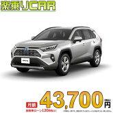☆月額43,700円楽乗りCAR新車トヨタRAV44WD2500HYBRIDG