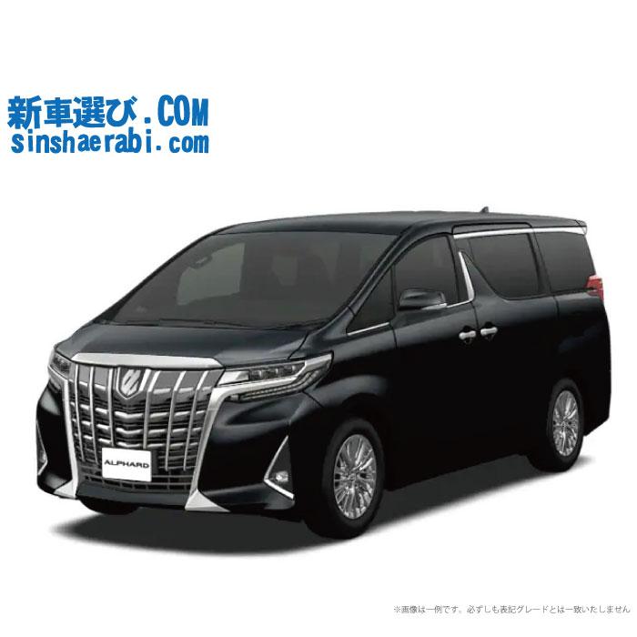 《 新車 トヨタ アルファード 4WD 3500 Executive Lounge 7人乗り 》