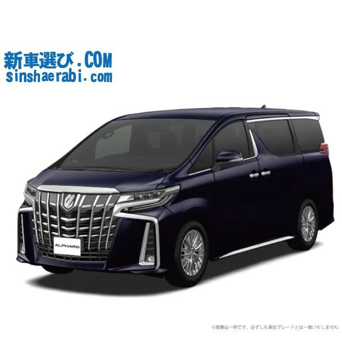 《 新車 トヨタ アルファード 4WD 3500 Executive Lounge S 7人乗り 》