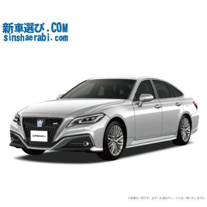 ☆月額 77,400円 楽乗りCAR 新車 トヨタ クラウンハイブリッド 2WD 3500 G Executive