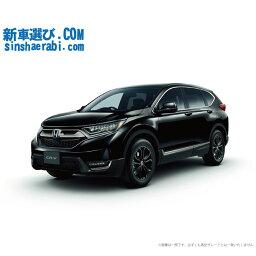《 新車 ホンダ CR-V 2WD 1500 EX・BLACK EDITION 5人乗り 》