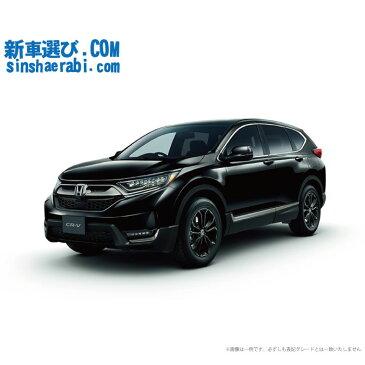 《 新車 ホンダ CR-V 4WD 1500 EX・BLACK EDITION 7人乗り 》