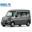 新車選び.COMで買える「《 新車 ホンダ N-VAN 4WD 660 +STYLE FUN Honda SENSING 6MT ナビ装着パッケージ付き 》」の画像です。価格は1,998,000円になります。
