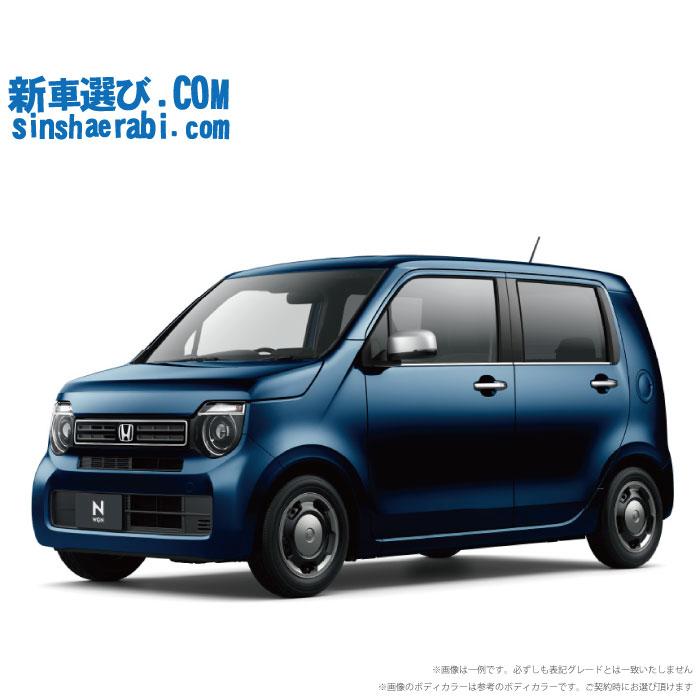 ホンダ, N WGN  N-WGN 4WD 660 L Honda SENSING 2
