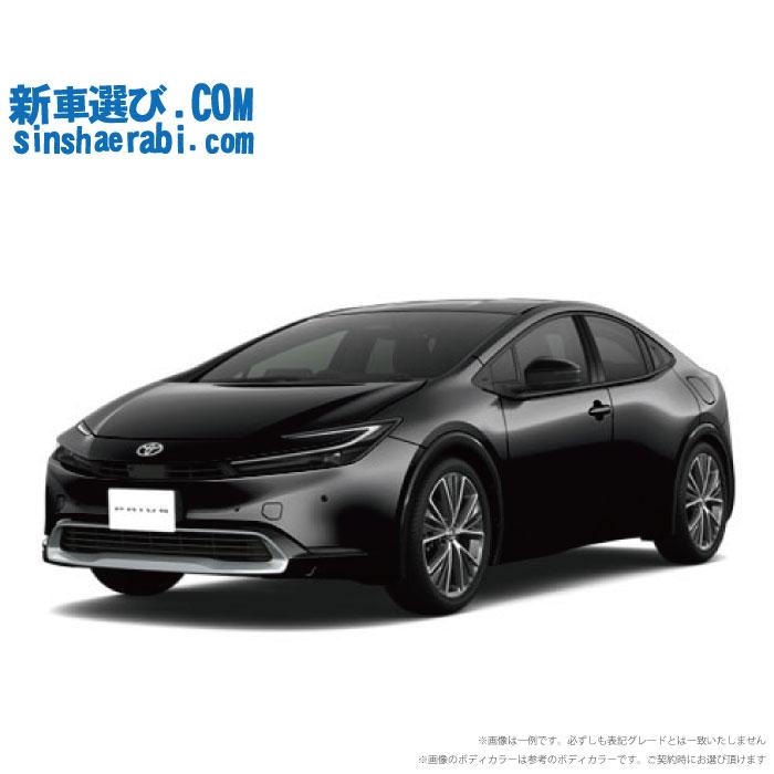 https://thumbnail.image.rakuten.co.jp/@0_mall/shinshasenmon/cabinet/shohin01/prius3.jpg