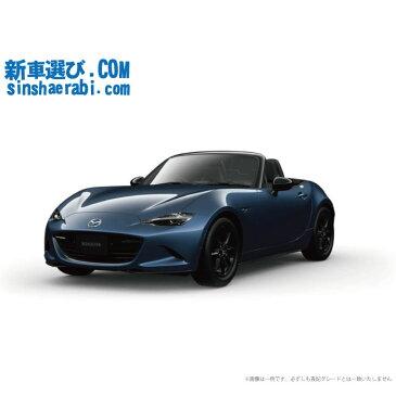 《 新車 マツダ ロードスター 2WD 1500 S レザーパッケージ 6EC-AT 》