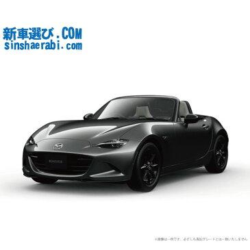 《 新車 マツダ ロードスター 2WD 1500 SILVER TOP 6EC-AT 特別仕様車 》