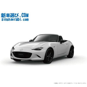 《 新車 マツダ ロードスター 2WD 1500 RS 6MT 》