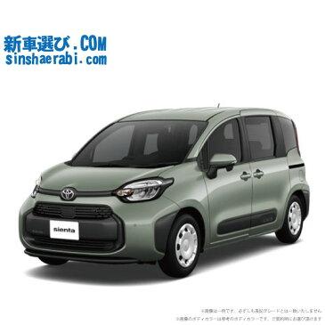 《 新車 トヨタ シエンタ 4WD 1500 X 6人乗り 》