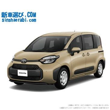 《 新車 トヨタ シエンタ 4WD 1500 G 6人乗り 》