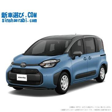 《 新車 トヨタ シエンタ 2WD 1500 G 7人乗り 》