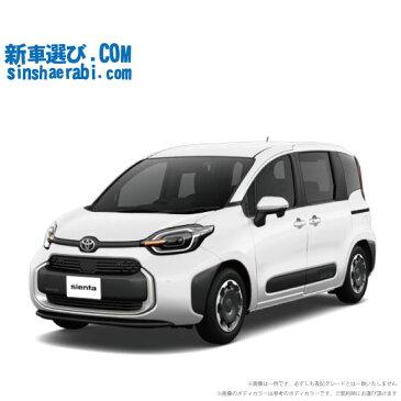 """《 新車 トヨタ シエンタ 2WD 1500 G """"Safety Edition"""" 7人乗り 》"""