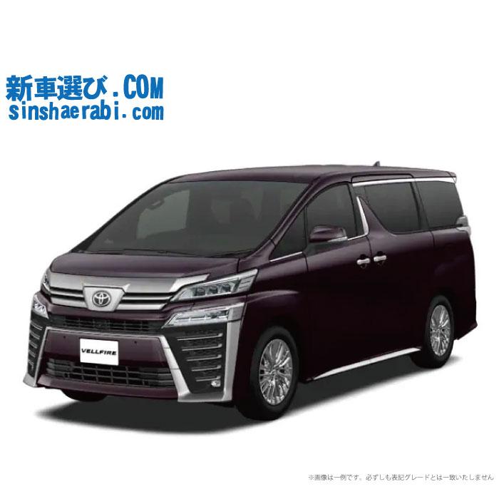 《 新車 トヨタ ヴェルファイア 4WD 3500 Executive Lounge Z 7人乗り 》