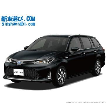 """《新車 トヨタ カローラフィールダー 2WD 1500 HYBRID G""""W×B"""" 》☆こちらの新車にはSDDナビ・バックカメラ・ETC・フロアマット・ドアバイザー・ボディコーティング・窓ガラスコーティングが標準装備されてます!"""