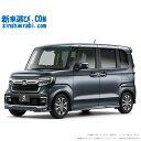《 新車 ホンダ NBOXカスタム 4WD 660 G・L ...