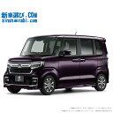 《新車 ホンダ NBOXカスタム 4WD 660 G・Lター...