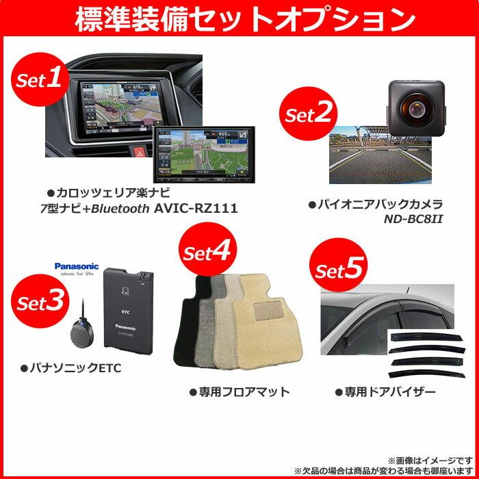 《新車 トヨタ マークX 4WD 2500 250S Four 》☆こちらの新車にはSDDナビ・バックカメラ・ETC・フロアマット・ドアバイザーが標準装備されてます!